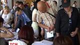 Крымчане просят поддержки у государства.