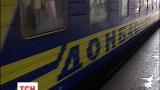"""Батальон """"Днепр"""" берет под свой контроль железнодорожные станции Днепропетровщины"""