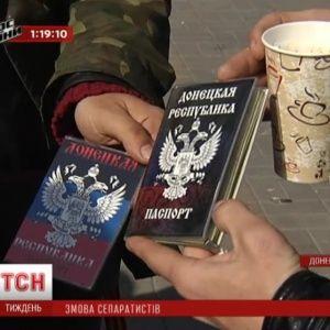 """На пророссийские митинги в Луганске """"добро"""" давал Ефремов, а финансирование - бизнес-элита"""