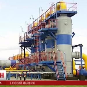 В Украину начал заходить газ из ЕС