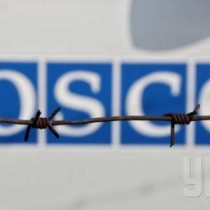 Цикл смертоносного насилия не может продолжаться - глава ОБСЕ