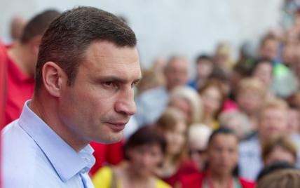 Кличко выступает за принятие нового Генплана Киева
