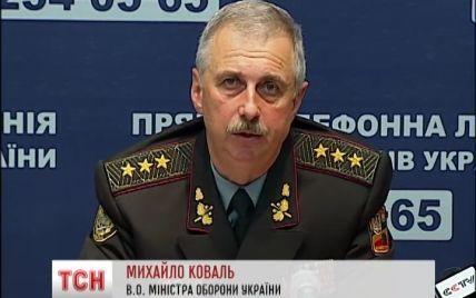 Из армии отпустят по домам лишь 6 тыс. мобилизованных украинцев