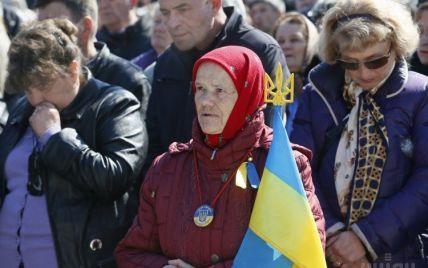 Смотрите онлайн-трансляцию всеукраинского молебна за Украину, мир и спокойствие