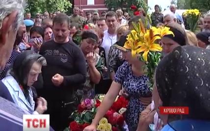 В Кіровограді в останню путь провели спецпризначенця, який загинув під Сніжним