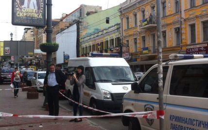 Во время стрельбы на столичном Подоле ранили главу конгресса азербайджанцев