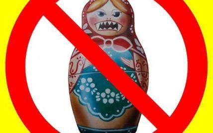 40% украинцев бойкотируют российские товары, но жалуются на отечественную технику - опрос