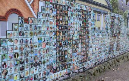 """Аферисты продают киевлянам VIP-места для фото на выдуманной """"Стене киевлян"""" по 600 грн"""