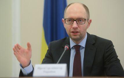 """Яценюк уверяет, что Украина полностью рассчиталась за газ с """"Газпромом"""""""