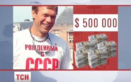 За Царева объявлено вознаграждение в $ 500 тысяч