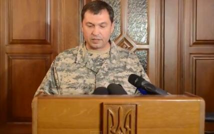 Самопровозглашенный губернатор Луганщины Болотов беспрепятственно уехал в Россию
