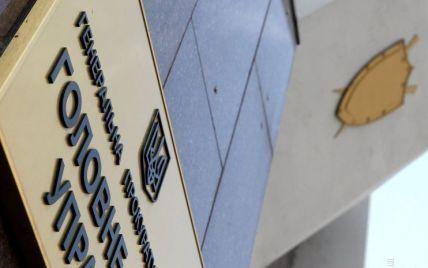 В ГПУ рассказали, где может находиться разыскиваемый за дезертирство экс-командующий внутренних войск