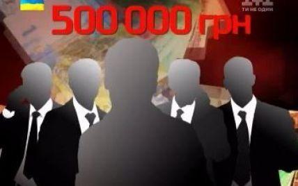 Сыновья Януковича, Азарова и Пшонки после позорного бегства продолжали получать депутатскую зарплату