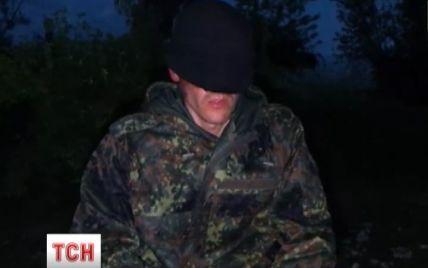 На Луганщине задержали 13 террористов среди которых крымский прокурор