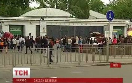 В Киеве на станции метро Арсенальная задержали мужчин с самодельной взрывчаткой
