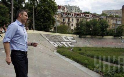 Кличко пообещал, что поможет отремонтировать столичный велотрек и вернуть его городу
