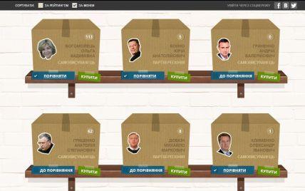 ТСН.ua запустив онлайн-магазин кандидатів в президенти