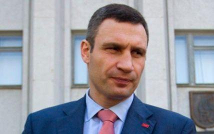 Кличко начал презентовать свою команду