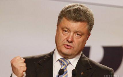 Результаты выборов: Порошенко набирает 54,69%, обработано 98,66% протоколов
