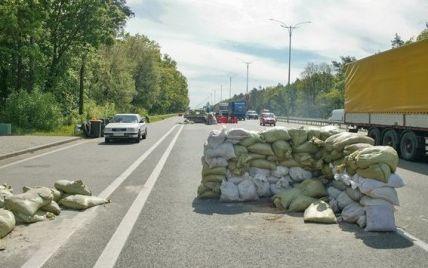 Под Киевом неизвестные из охотничьего ружья обстреляли блокпост