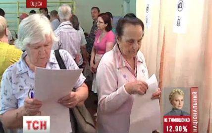 Пророссийским активистам не удалось сорвать выборы мэра в Одессе