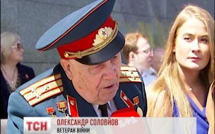 Киев впервые отметил 9 мая как день памяти жертв войны
