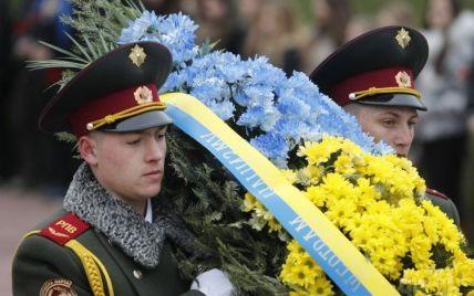 Рада назначила 8 мая Днем памяти и примирения в Украине