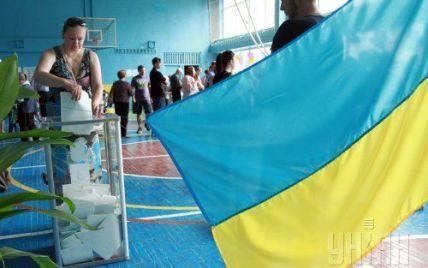 Выборы-2014: Украина избрала нового президента