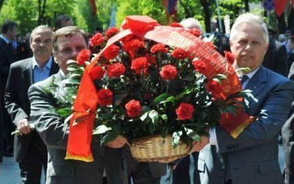 В Минюсте запустили процесс запрета деятельности Компартии