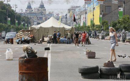 """Яценюк поздравил граждан с днем Киева и пообещал, что столица """"исцелит раны"""""""