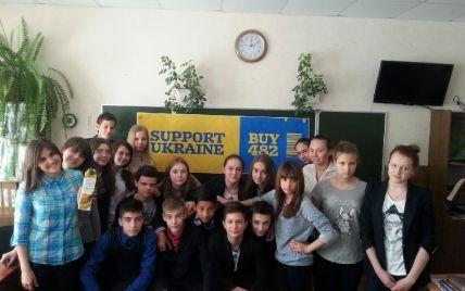 Киевские школьники призвали сверстников из Европы помочь Украине
