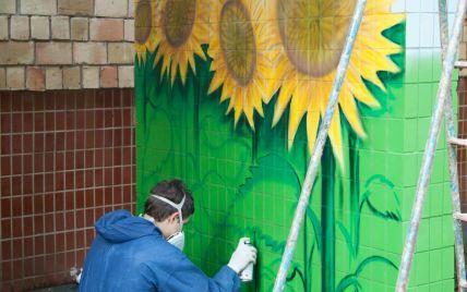 Детские сады в Шевченковском районе Киева украсят яркими рисунками