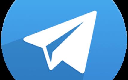 Telegram від Дурова визнали стартапом Європи з найстрімкішим збільшенням аудиторії