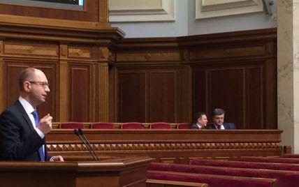 Украина должна стать членом Евросоюза - Яценюк