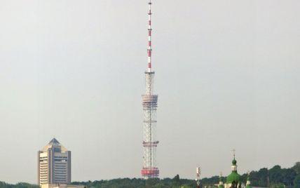 Під час диверсії на телевежі пошкоджена і лінія секретного зв'язку уряду
