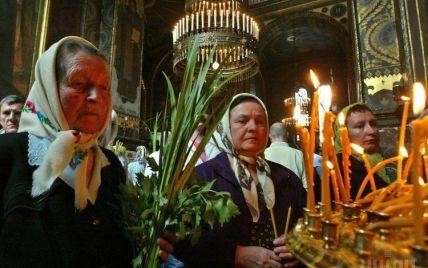 Сегодня православные христиане отмечают праздник Троицы