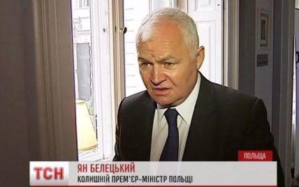 """Украину могут реформировать по принципу польской """"шоковой терапии"""""""