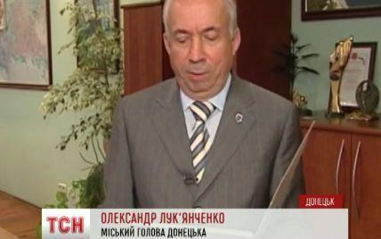 Активные боевые действия в Донецке приостановлены