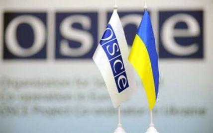 Наблюдателей ОБСЕ могут вывести из Украины в случае опасности для их жизней