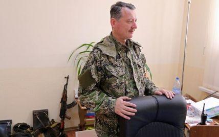 """Главарь боевиков Стрелков издал """"указ"""" и попросил Россию ввести войска в Украину"""