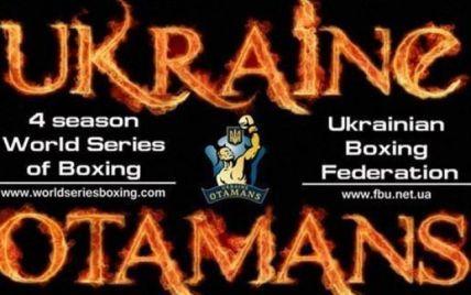"""Український """"отаман"""" про бій з росіянами у WSB: це буде війна"""