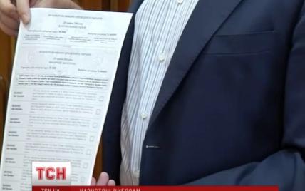 ЦИК выбрала охристо-сиреневый цвет бюллетеня для внеочередных выборов президента