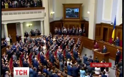Порошенко выступил за полную перезагрузку власти и досрочные выборы в Раду