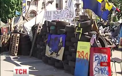Майдановцы не хотят расходиться, однако готовы к переговорам с новой властью