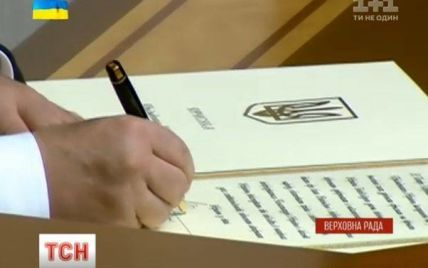 Порошенко принял президентскую присягу