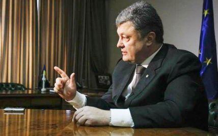 Смотрите ТСН. Марафон, посвященный инаугурации президента Порошенко