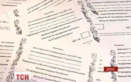"""На псевдореферендуме за """"ДНР"""" можно было голосовать по несколько раз и без паспорта"""