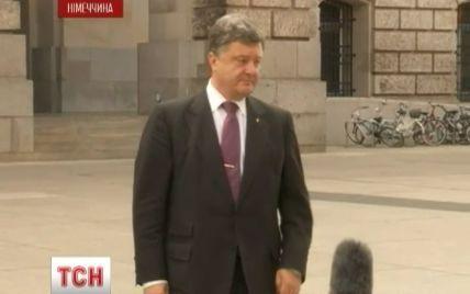 Порошенку сподобалося дистанціювання Путіна від псевдореферендуму на Донбасі