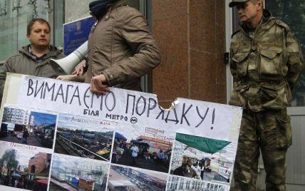 Київській владі дали 2 тижні, щоб прибрати МАФи з вулиць Києва