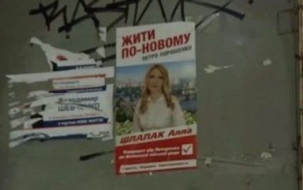 """Бывшая команда Черновецкого """"засветилась"""" на циничной лжи во время предвыборной агитации"""